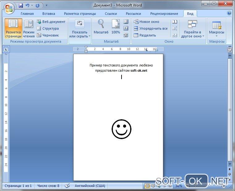 kak-otkryt-fajl-doks_20.jpg