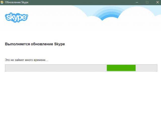 skajp-ne-otkryvaetsya_29.jpg