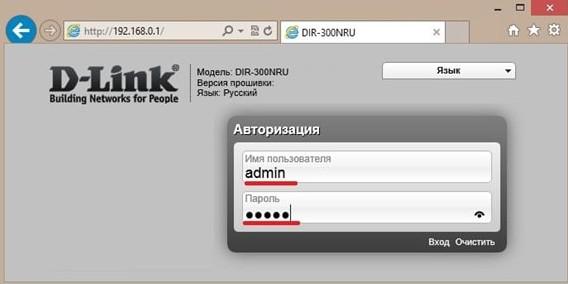 kak-vklyuchit-dhcp-server-na-windows-7_5.jpg
