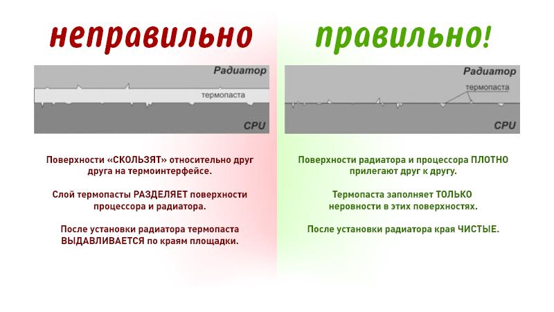 termopasta_18.png