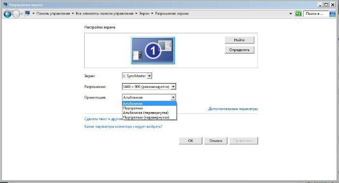 esli-rastyanut-ekran-monitora_15.jpg