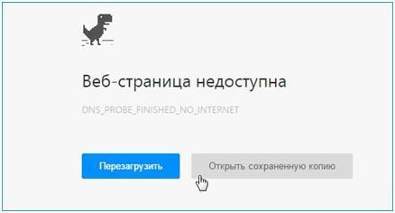 net-interneta-na-kompyutere_13.jpg